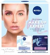 Нивея Make Up Expert набор (флюид-основа под макияж + тающая ночная маска)