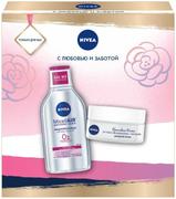 Нивея Micell Air Дыхание Кожи/Красивая Кожа набор (мицеллярная вода + дневной крем для лица)