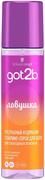 Got2b Ловушка Послушные Кудряшки стайлинг-спрей для волос для свободных локонов