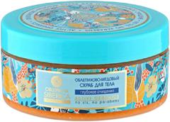Natura Siberica Oblepikha Siberica Professional Облепихово-Медовый Глубокое Очищение скраб для тела