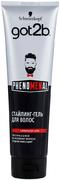 Got2b Phenomenal стайлинг-гель для волос мужской