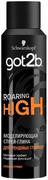 Got2b Roaring High моделирующая спрей-глина для волос для трендовых стрижек