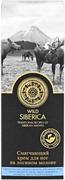 Natura Siberica Wild Siberica Traditional Recipes of Siberian Natives Смягчающий крем для ног на лосином молоке
