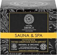 Natura Siberica Sauna & Spa Natural & Organic Густое Сибирское натуральное масло для ног