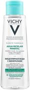 Vichy Purete Thermale Agua Micelar Mineral мицеллярная вода для жирной и комбинированной кожи