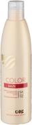 Concept Salon Total Color бальзам-кондиционер для окрашенных волос