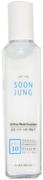 Etude House Soon Jung 10-Free Moist Emulsion эмульсия гипоаллергенная для чувствительной кожи