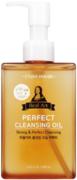 Etude House Real Art Perfect Cleansing Oil масло гидрофильное для лица
