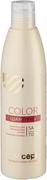 Concept Salon Total Color Сolorsaver шампунь для окрашенных волос