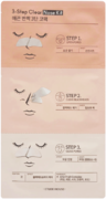 Etude House 3-Step Clear Nose Kit патчи для носа