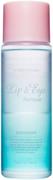 Etude House Lip and Eye Remover средство двухфазное для снятия макияжа с глаз и губ