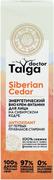 Natura Siberica Doctor Taiga Siberian Cedar на Сибирском Кедре био крем-витамин для лица энергетический