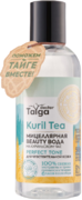 Natura Siberica Doctor Taiga Kuril Tea Perfect Tone на Курильском Чае мицеллярная бьюти вода для чувствительной кожи