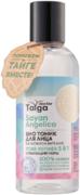 Natura Siberica Doctor Taiga Sayan Angelica Pore Refiner био-тоник для лица сужающий поры 5 в 1