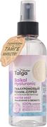 Natura Siberica Doctor Taiga Baikal Hyaluronic Увлажнение & Свежесть тоник-спрей гиалуроновый