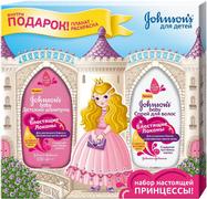 Johnson's Блестящие Локоны детский шампунь с капелькой арганового масла (набор)