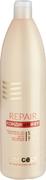 Concept Salon Total Repair Nutri Keratin кондиционер для восстановления волос