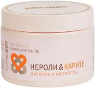 Concept Нероли & Карите Питание и Мягкость маска для ослабленных, лишенных блеска волос