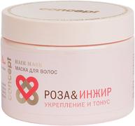 Concept S.P.A. Роза & Инжир Укрепление и Тонус маска для ухода за ломкими слабыми волосами