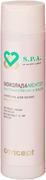 Concept S.P.A. Шоколад & Ментол Восстановление и Блеск шампунь для волос