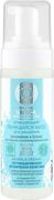 Natura Siberica Natural & Organic Увлажнение и Баланс Очищающий Пенящийся мусс для умывания для жирной и комбинированной кожи