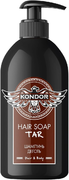 Kondor Hair & Body Tar Деготь шампунь для волос