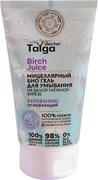 Natura Siberica Doctor Taiga Birch Juice Refreshing на Белой Таежной Березе мицеллярный освежающий био-гель для умывания