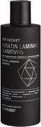 Concept Top Secret Keratin Laminage шампунь для поддержания эффекта ламинирования