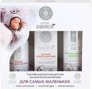 Natura Siberica Little Siberica Для Самых Маленьких набор детский (пенка + крем + шампунь)