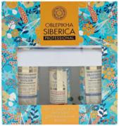 Natura Siberica Oblepikha Siberica Professional Сила Сибирской Облепихи для Роскошных Волос подарочный набор (шампунь + бальзам + кондиционер)