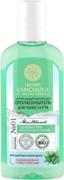 Natura Siberica Natura Kamchatka № 01 для Здоровья Зубов и Десен ополаскиватель для полости рта натуральный камчатский