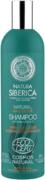 Natura Siberica Daily Detox Super Объем и Естественный Баланс шампунь для жирных волос натуральный