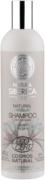 Natura Siberica Органический Гидролат Полярной Череды Micellar шампунь для чувствительной кожи головы нейтральный