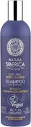 Natura Siberica Deep Cleansing Интенсивное Очищение и Total Контроль шампунь против перхоти натуральный