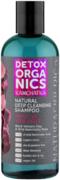 Natura Siberica Detox Organics Kamchatka Natural Deep Cleansing Shampoo Fresh Up Your Hair шампунь для глубокого очищения волос