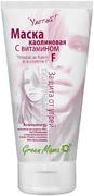 Green Mama Защита от Угрей маска каолиновая с витамином F