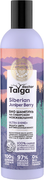 Natura Siberica Doctor Taiga Siberian Juniper Berry Ultra Shine+ био шампунь для окрашенных волос