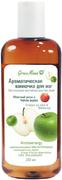Green Mama Яблочный Уксус и Чайное Дерево ванночка ароматическая для ног