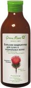 Green Mama Репейник и Облепиха бальзам-кондиционер для сухих и нормальных волос