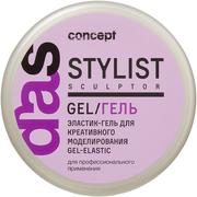 Concept Stylist Sculptor Gel-Elastic эластик-гель для креативного моделирования