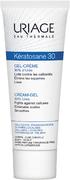 Урьяж Keratosane 30 Gel-Creme гель для локализованных утолщений кожи