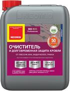 Неомид 660 Bio очиститель и долговременная защита кровли