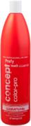 Concept Profy Touch Color Neutralizer Shampoo шампунь-нейтрализатор после окрашивания для волос