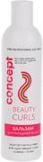 Concept Beauty Curls с Экстрактом Шелка и Кератина бальзам для вьющихся волос