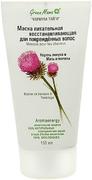 Green Mama Корень Лопуха и Мать-и-Мачеха маска питательная восстанавливающая для поврежденных волос