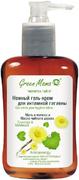 Green Mama Мать-и-Мачеха и Масло Чайного Дерева крем-гель нежный для интимной гигиены