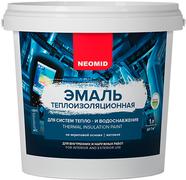 Неомид эмаль теплоизоляционная для систем тепло- и водоснабжения