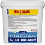 Неомид Super Protection огнезащитная краска для металла