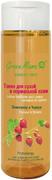 Green Mama Формула Тайги Земляника и Череда тоник для сухой и нормальной кожи