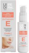 Librederm Vitamin Care Витамин Е крем антиаксидант для лица